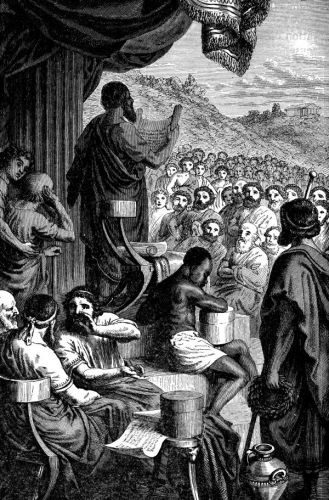 Book of Ezra - Image 9