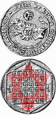 Sigilla Solis 666 Coin
