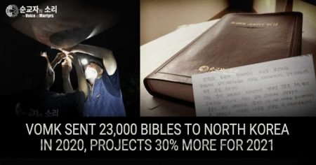 Voice of the Martyrs Korea Sent 23,000 Bibles Into North Korea in 2020