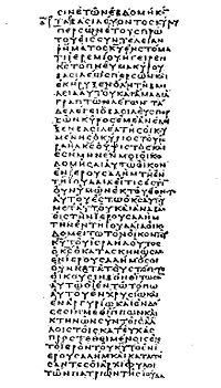 200px-codex_vaticanus_fragment-of-a-septuagint