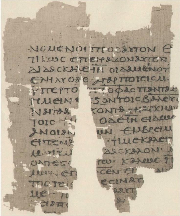 Papyrus Egerton 2, fragment 2 (recto)