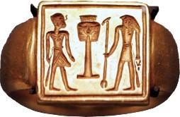 Egyptian god signet