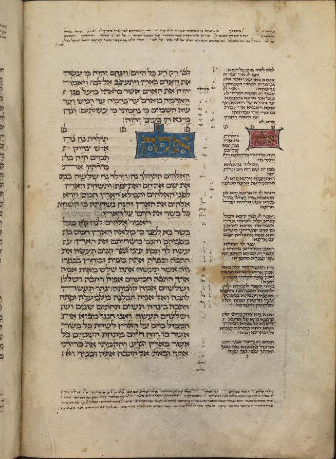 Kennicott_Bible_fol_6v-Benjamin Kennicott
