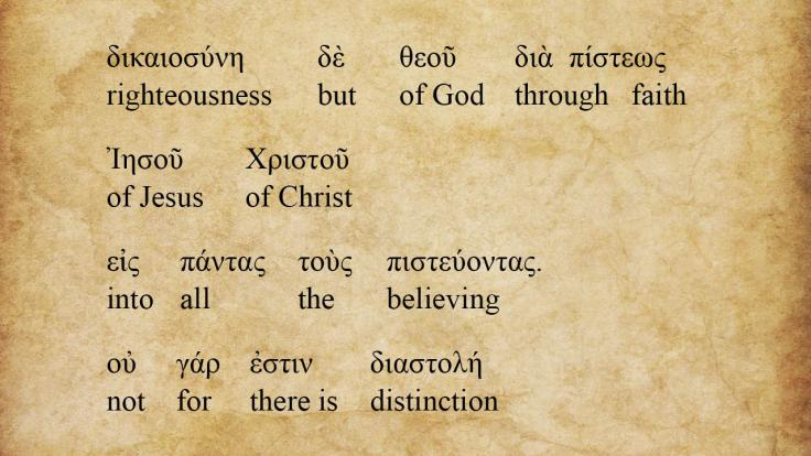 Romans-3.22