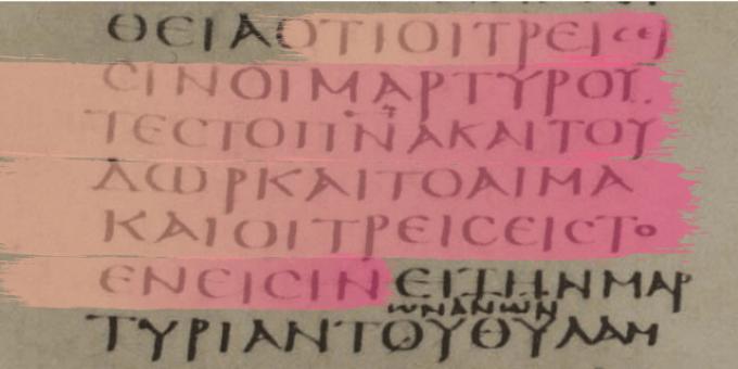 1 John 5.7 Codex Sinaiticus