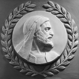 800px-Maimonides_bas-relief_in_the_U.S._House_of_Representatives_chamber_cropped