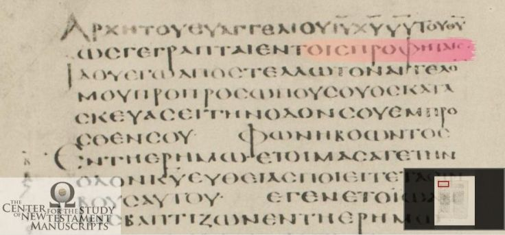 Mark 1.2 Codex Alexandrinus