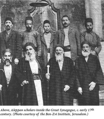 Shapiro Aleppo 2