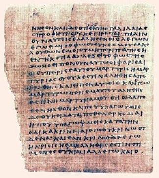 250px-Papyrus 66 - P66