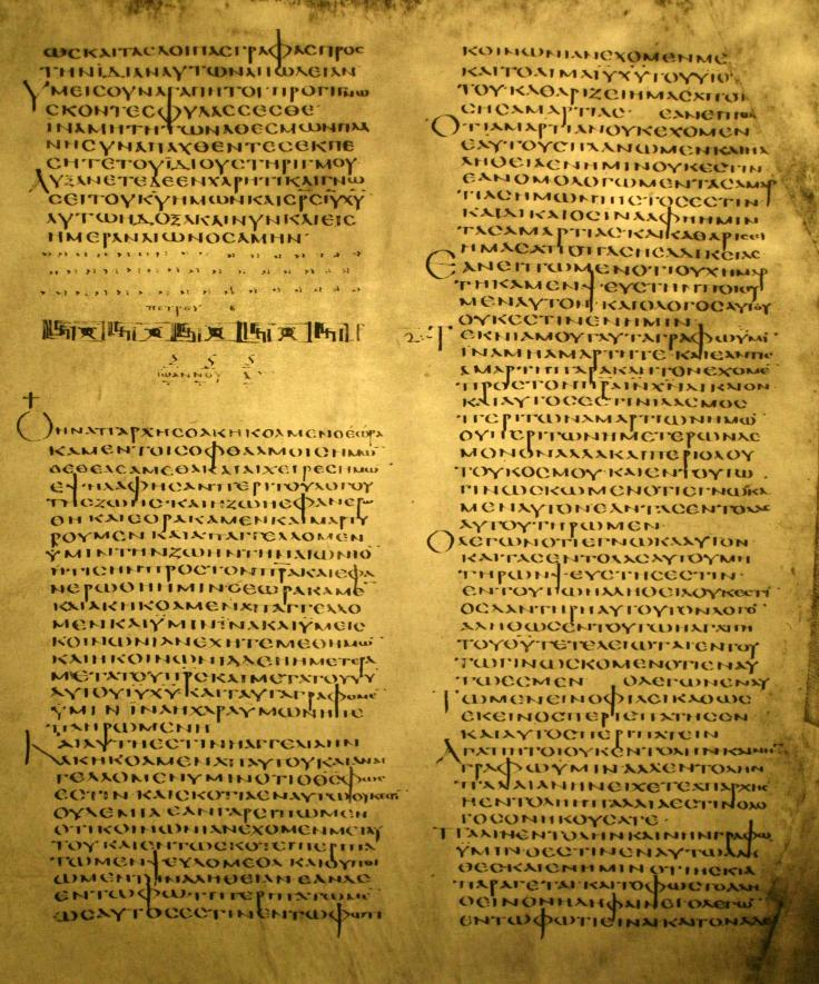 End_of_2_Peter_and_Beginning_of_1_John_in_Alexandrinus