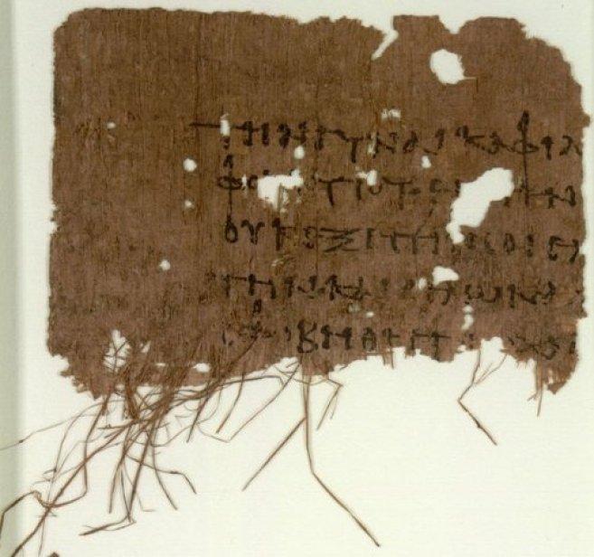 P 103-Mat-13_55-56-POxy4403-II-III - Matthew 13.55-56 from Papyrus 103