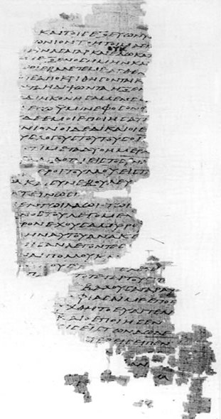 P45 Matthieu_25.41-46 (1) - Matthew 25.41-46 from Papyrus 45 (P45)