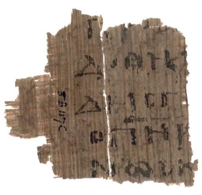 P70-Mat-11.26-27-POxy2384-III-IV - Matthew 11.26-27 from Papyrus 70