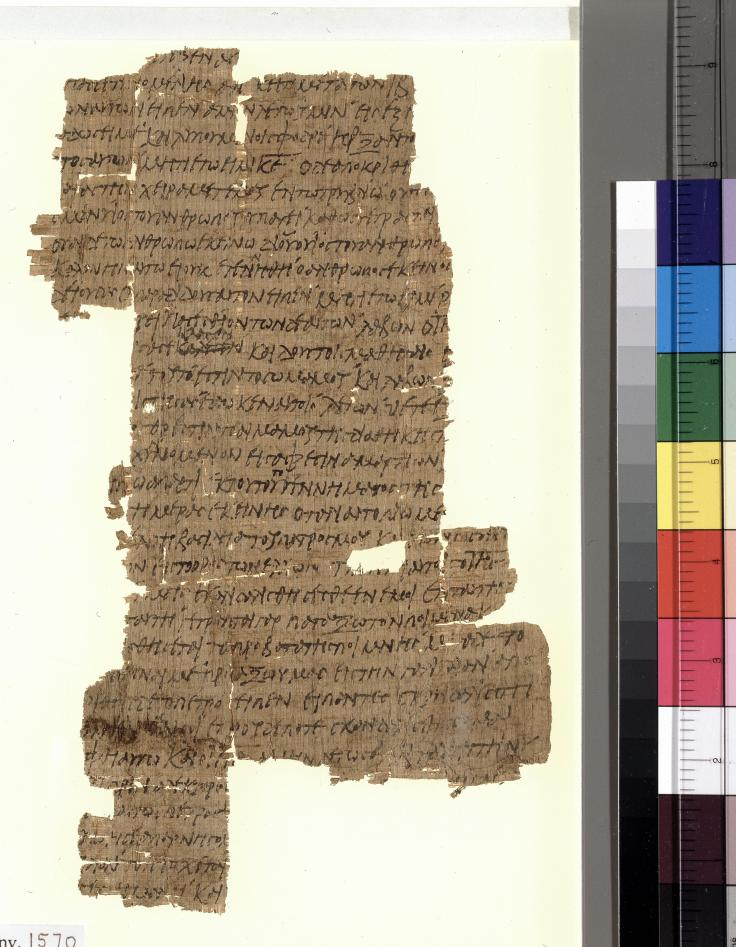 Papyrus_37_-_recto - Papyrus 37 recto; fragment Mt 26.19-37, in 26.28 it has variant covenant