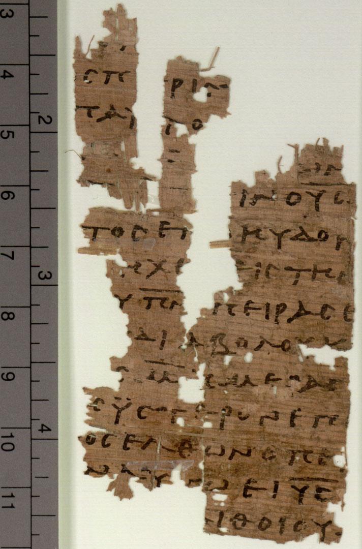 POxy.v0064.n4401.a.01.hires Matthew 3.10-12 Verso P101 Papyrus 101