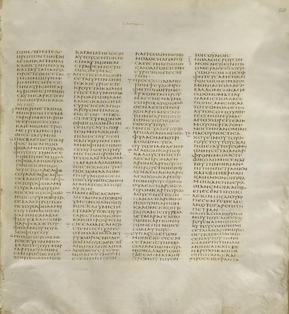 Sinaiticus, Matthew 6.32-7.27