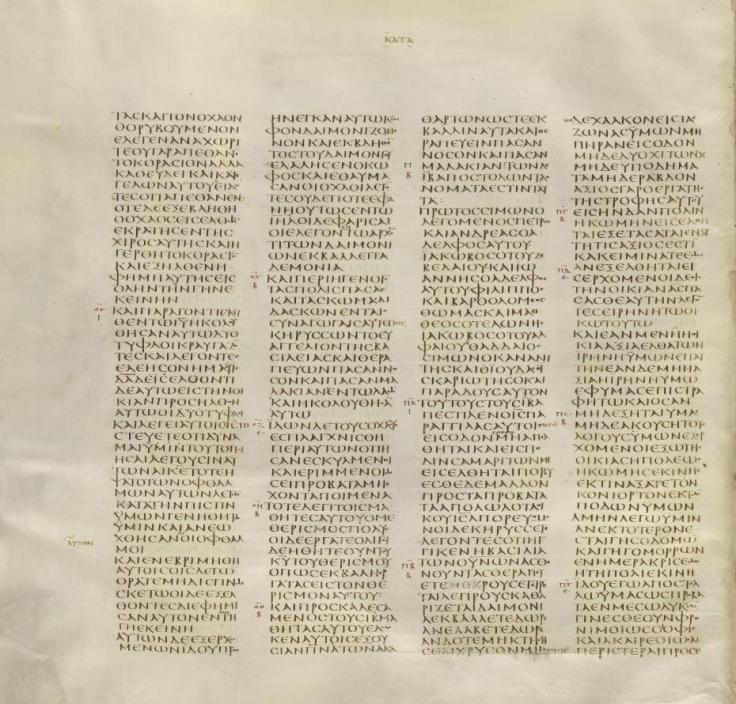 Sinaiticus,_Matthew_9,23-10,17