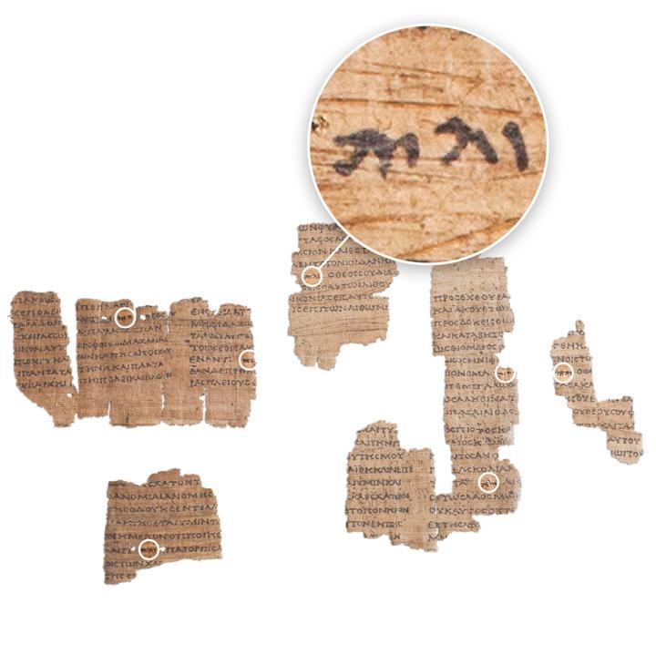 Fouad Papyrus 266