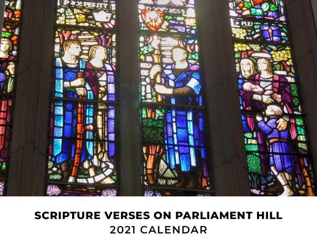 mockup of upcoming 2021 calendar