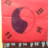 banner of Korean flag
