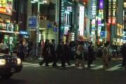 At night in Nagoya.
