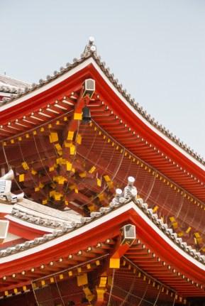 The big Osu Kannon temple in Nagoya, Japan.