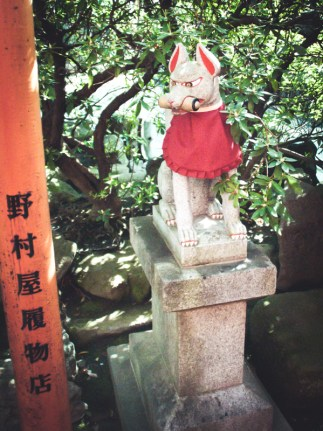 Little temple in the Osu Kannon district.