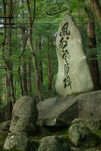 In Korankei valley in Japan.