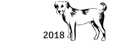 2018 – das Jahr des Erd-Hundes