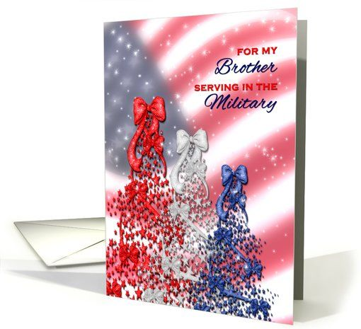 For My Brother Serving in the Military Patriotic Christmas card
