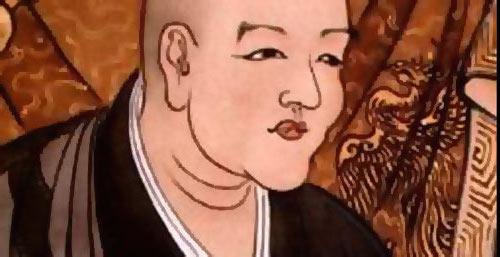 Maître Dôgen