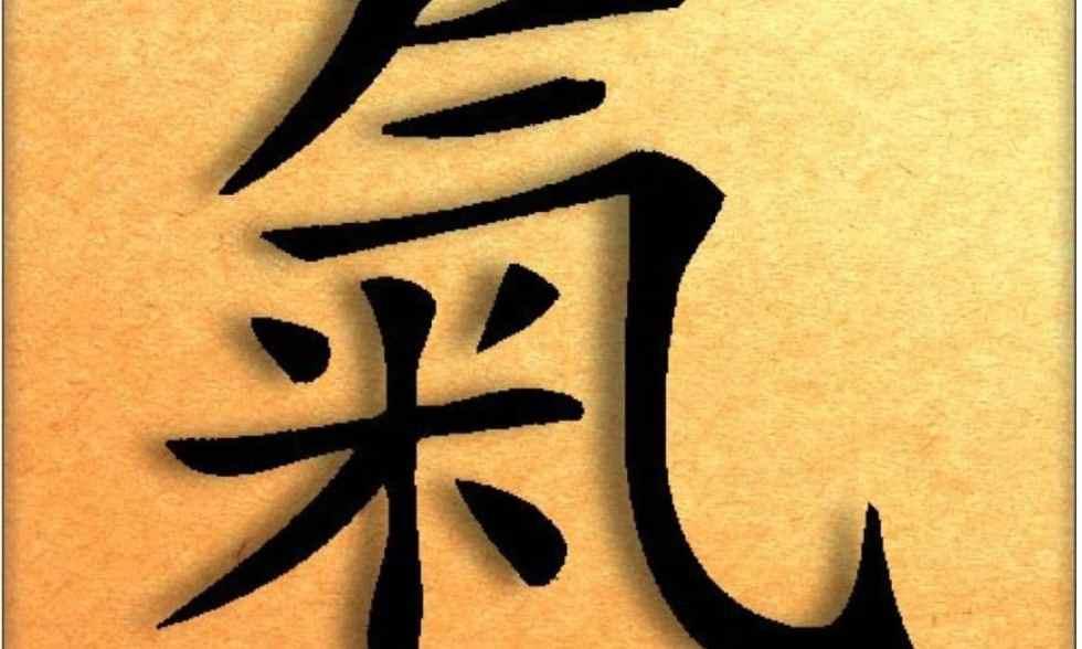 Le Pouvoir De L'énergie Qi Ou Chi   Explications