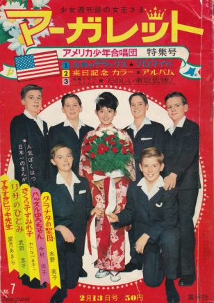 Japan magazine cover-small