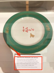 Plate from Johnny Kan's restaurant at Museum of Food and Drink