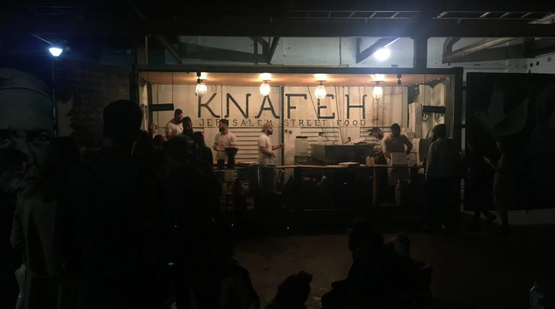 Knafeh Steert Food in Sydney NSW