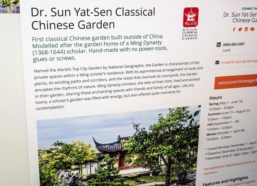 Gardens-BC-website-03-dr-sun-yat-sen-garden-page-02-1000-1x