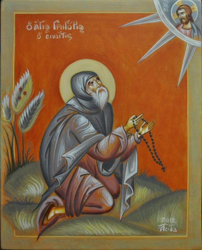Αποτέλεσμα εικόνας για αγιος γρηγοριος σιναιτης