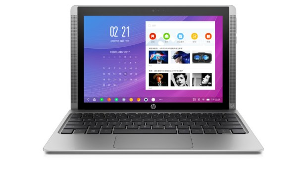 Yunos Book 10 G1 : un Chromebook-like d'HP et d'Alibaba