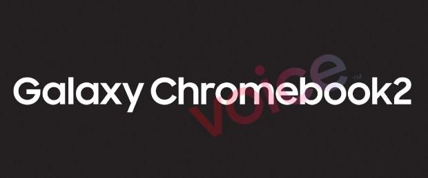 Un Samsung Galaxy Chromebook 2 en prévision ?