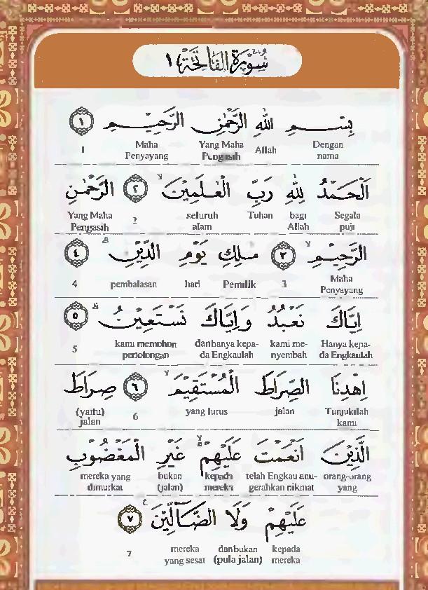Syamil AlQuran Terjemahan Per Kata  Free Download E
