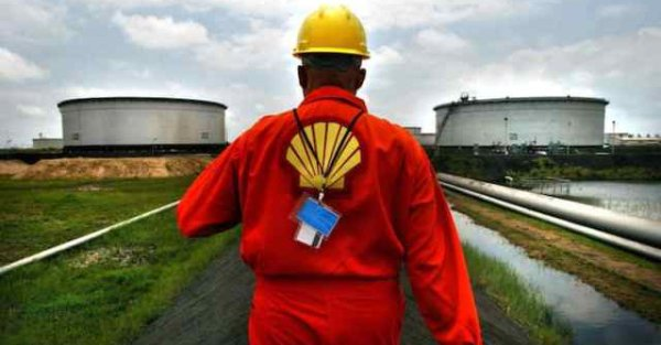 Shell: shuts Nembe Creek trunk line