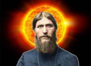 Rasputin spoke with authority that the world will end on August 13, 2013