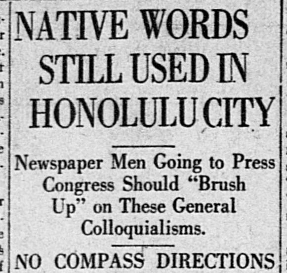 Hawaiian Words | HDNP