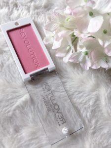 maquibeauty blush makeup-revolution-rose