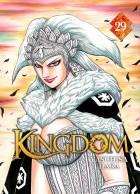 kingdom-29-meian_m