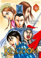 kingdom-35-meian_m