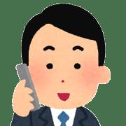 携帯電話_男性