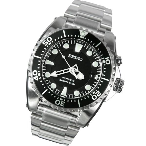 Seiko Kinetic Dive Watch Black