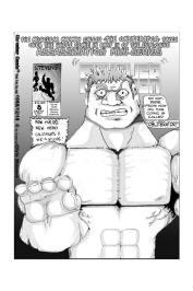 1988-12-24-Obliterator-Comics
