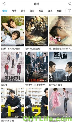 線上看韓劇